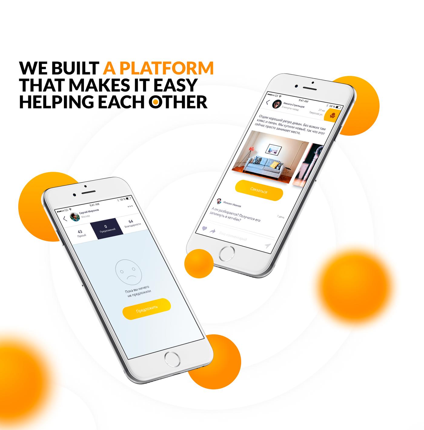 Logotype app ios Web UI ILLUSTRATION