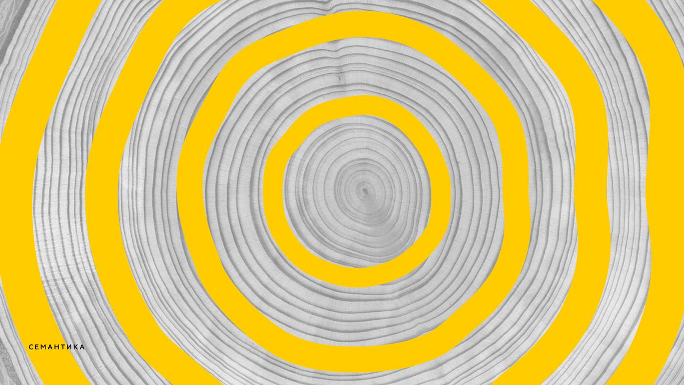 Семантика. Разработка Логотипа для Золотого кольца России