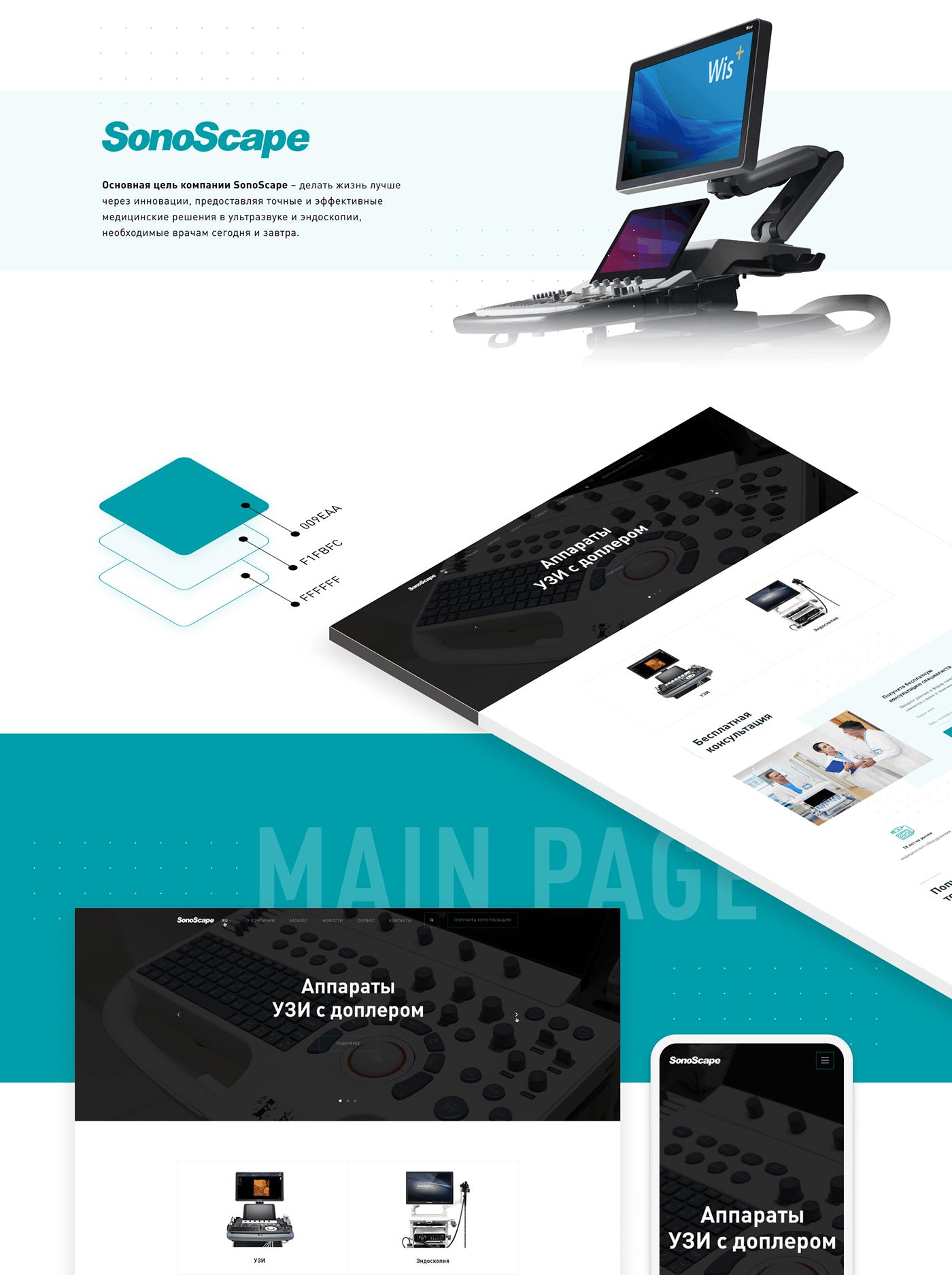 clean Health healthcare medical software Medical Website medicine minimal Web Design  White