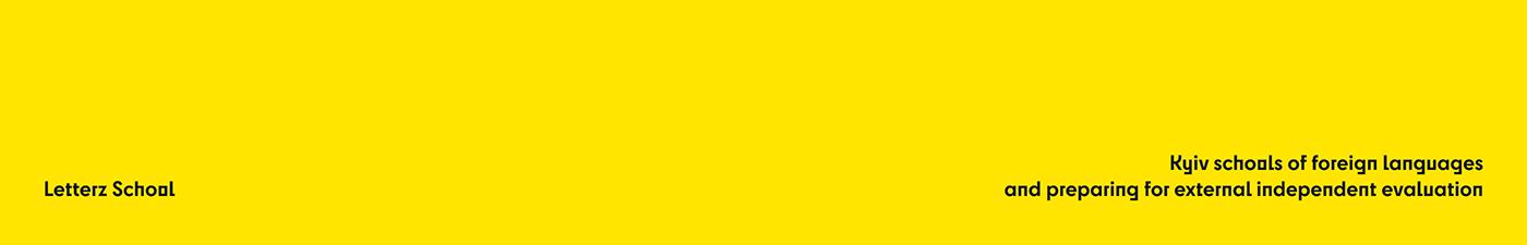 Image may contain: yellow