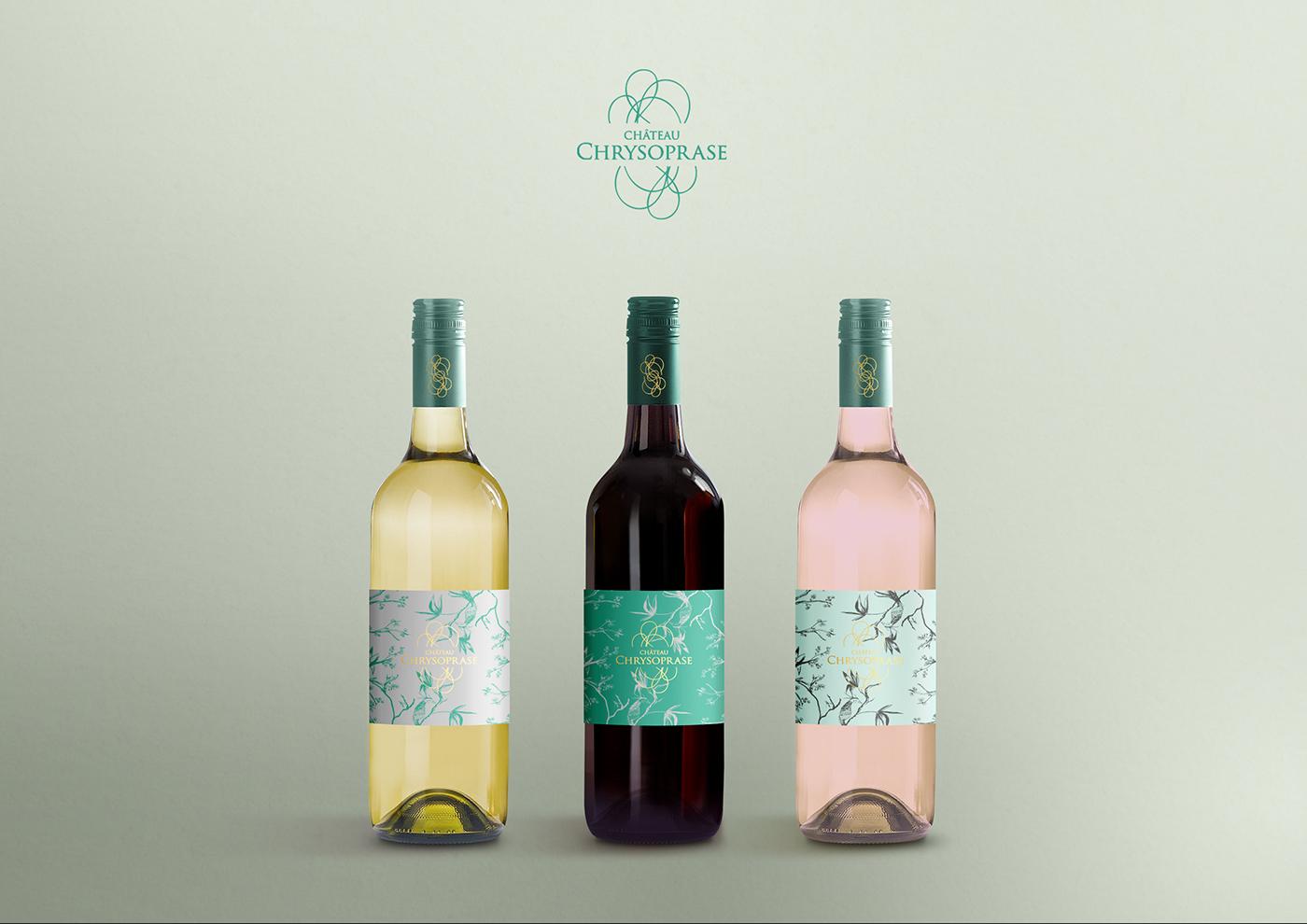 有設計感的29 張酒瓶包裝設計欣賞