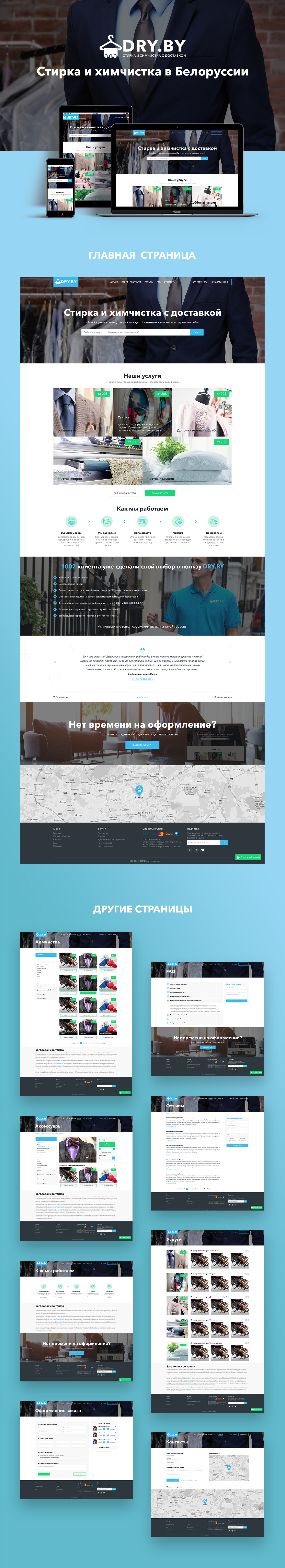 Ecommerce adobe shop Drycleaning  dry cleaning ux UI Adaptive css Web