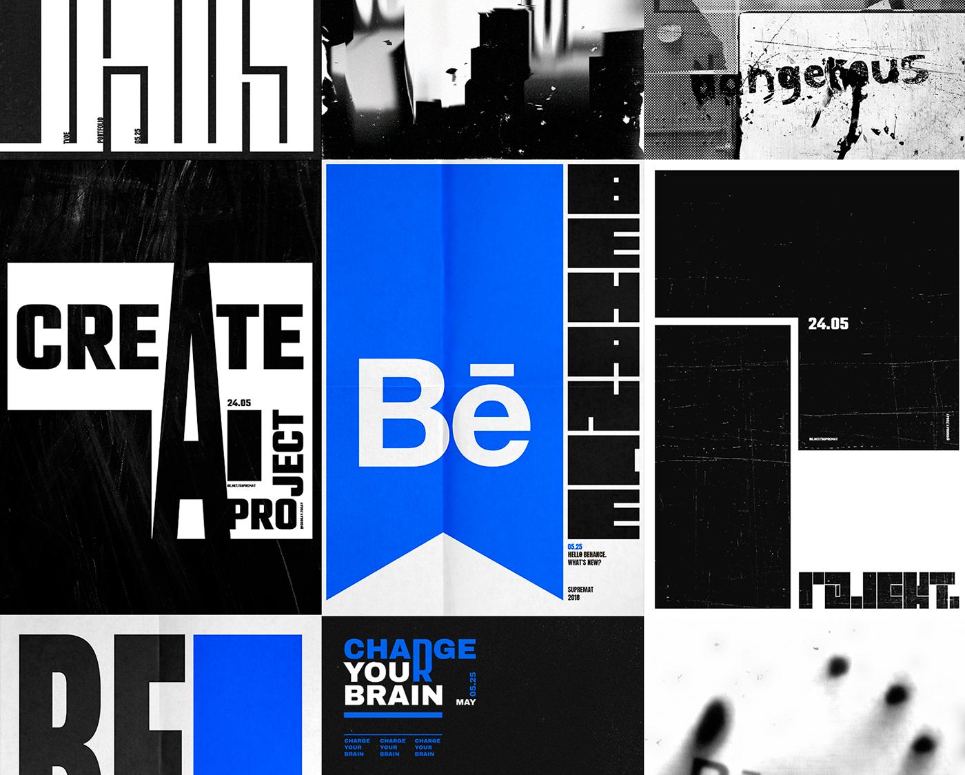 極美的28款海報設計欣賞