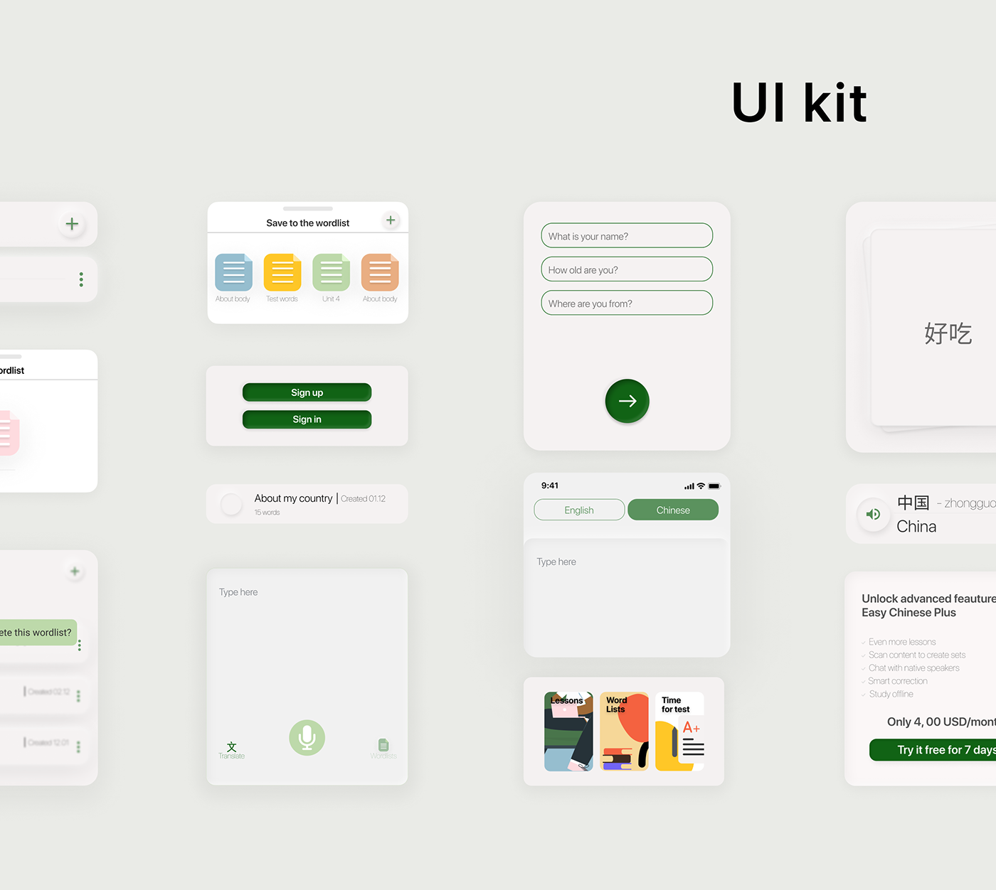 adobexd app Education Figma UI userflow ux webdesigner