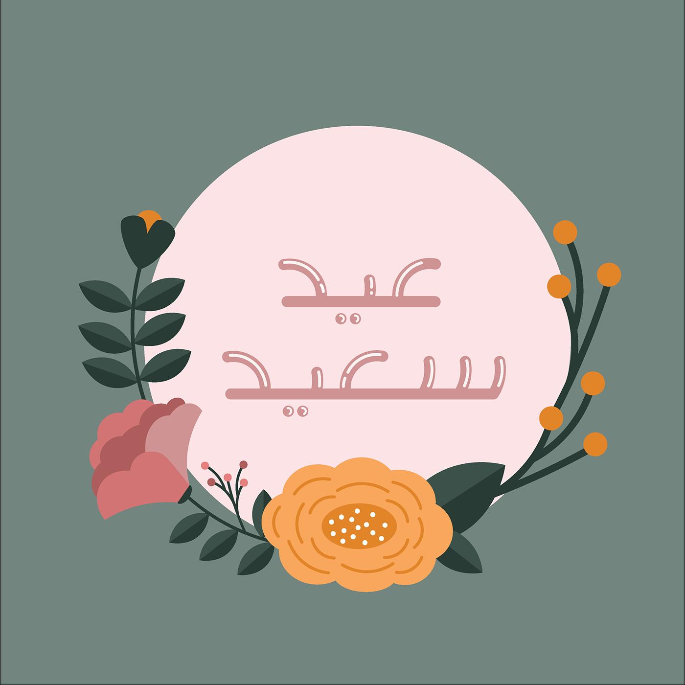 eid gift cards design on behance