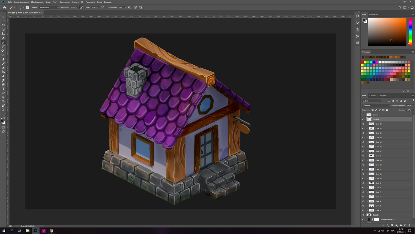 Image may contain: house, monitor and cartoon