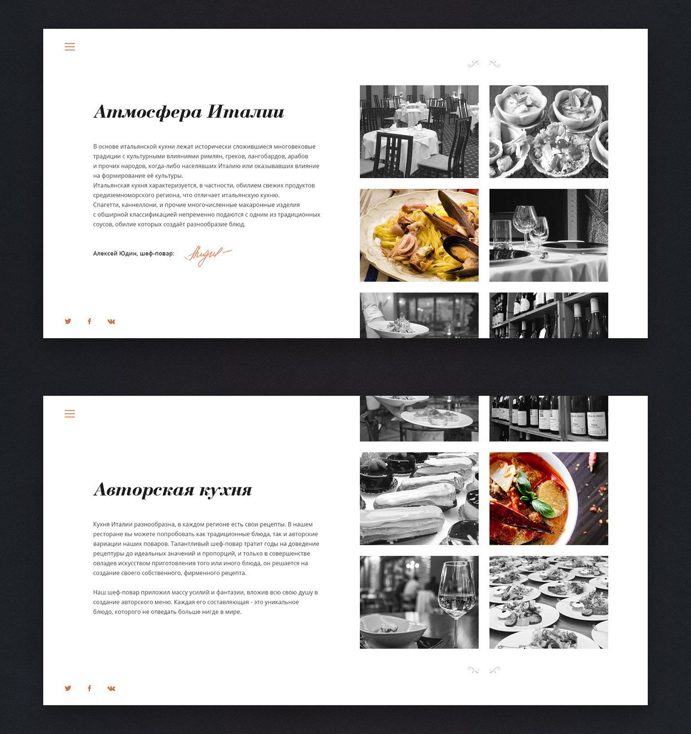 Banchetto Italian Restaurant Website And Logo On Behance