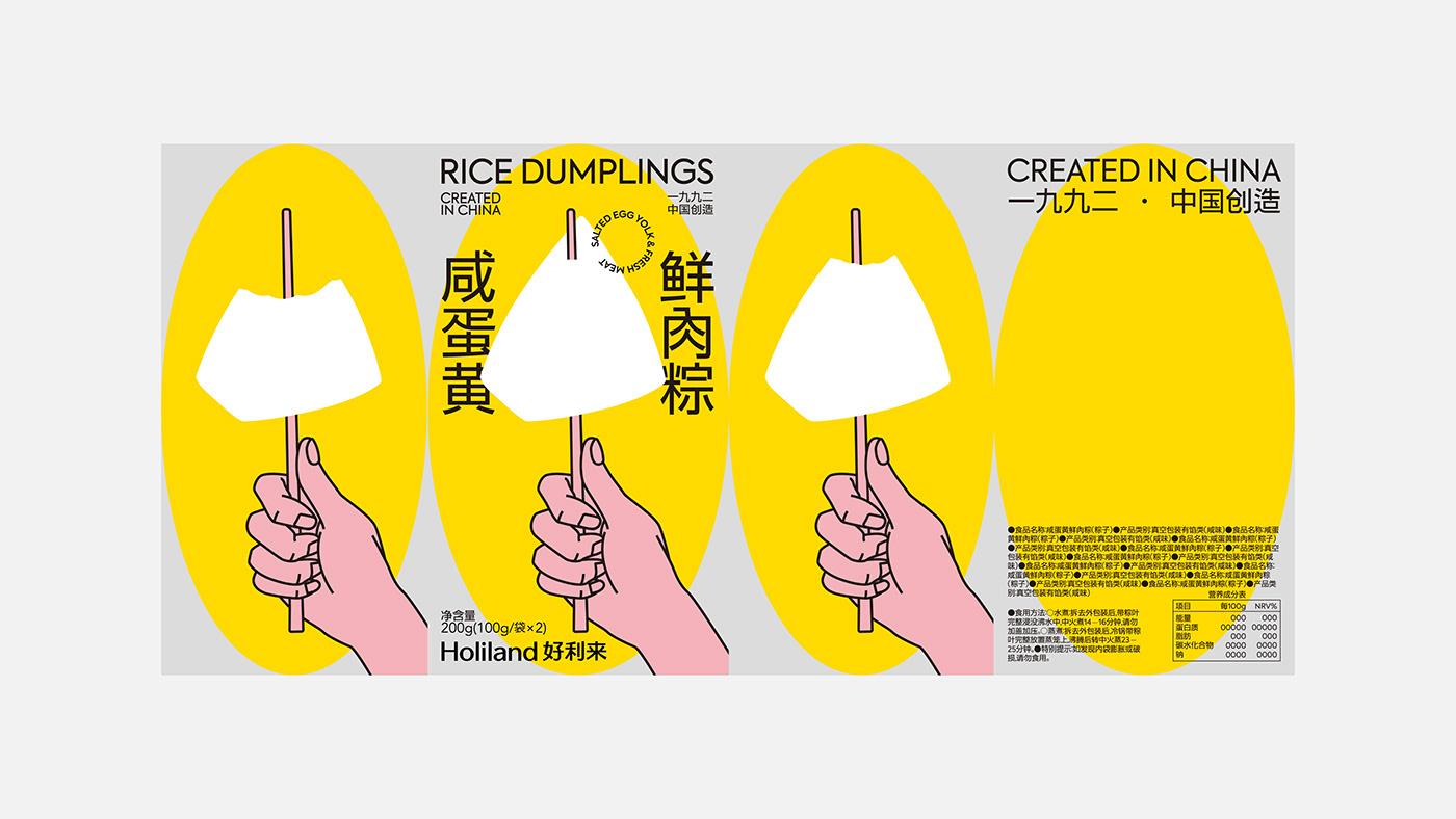 packing Rice dumplings