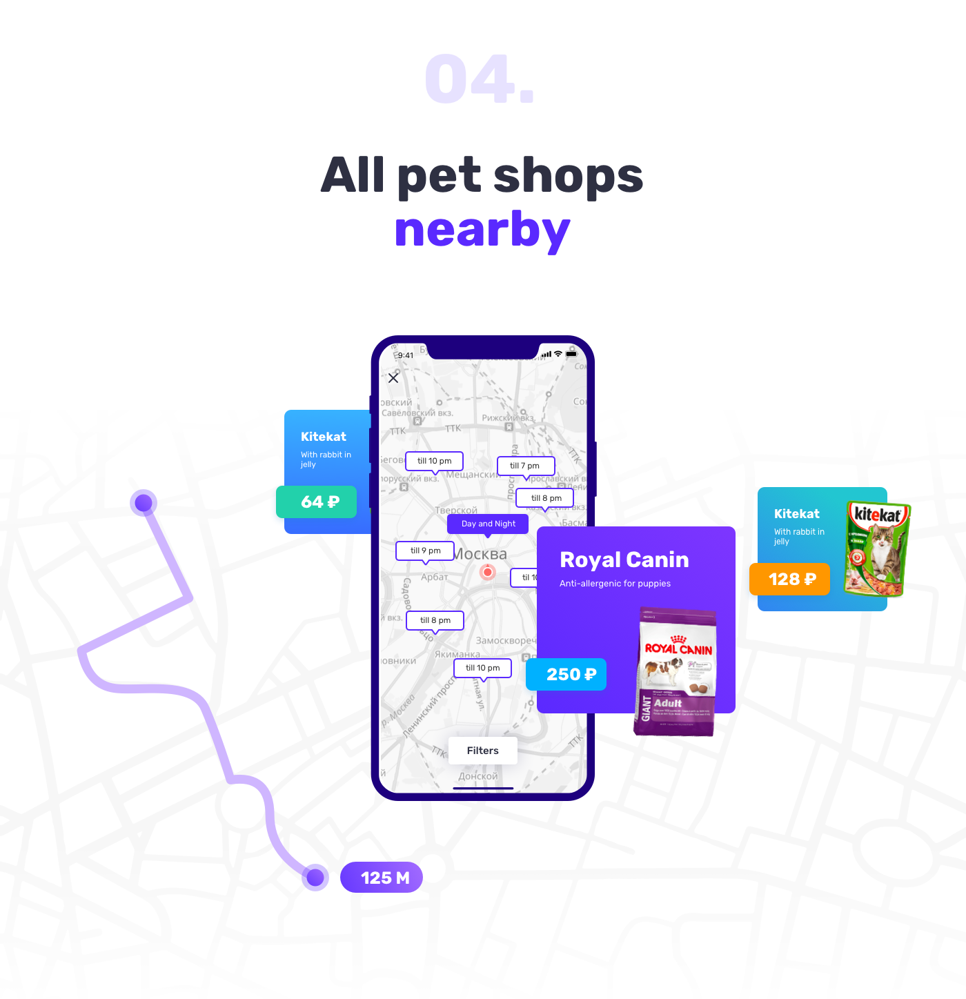 student,pets,app,ios,mobile,design,Platform,UI,ux,interaction