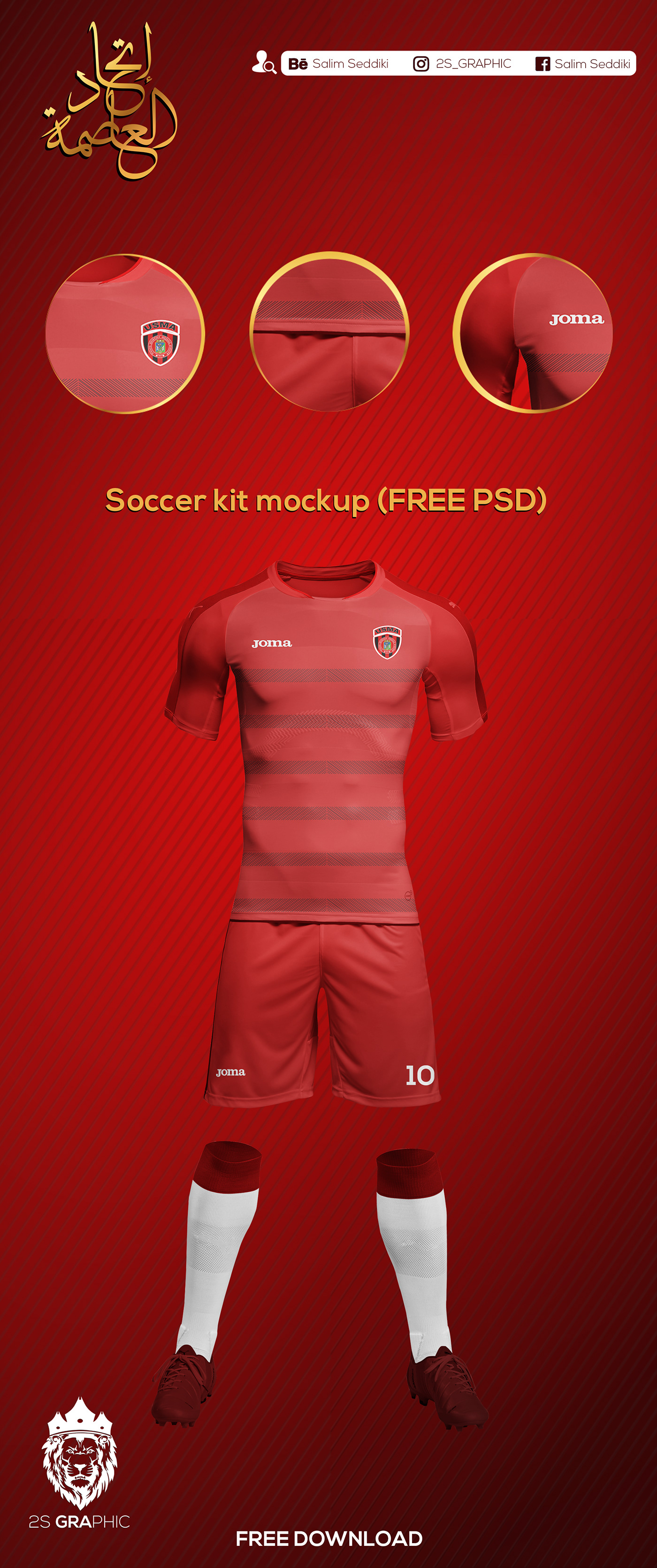 Mockup Football Kit Free Download On Behance