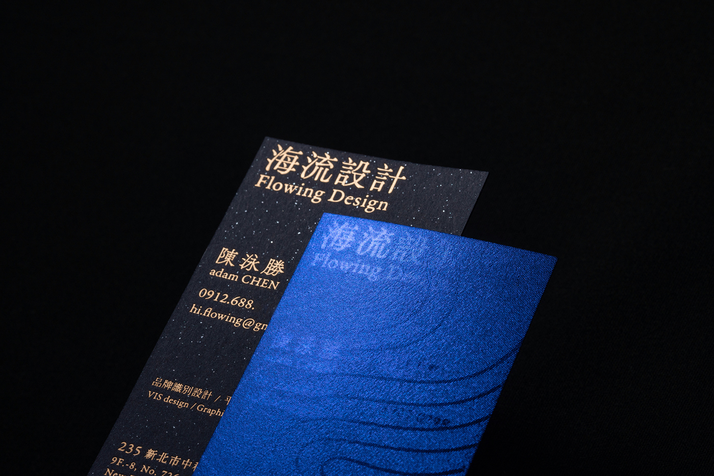 business card foilstamping graphic design  Printing