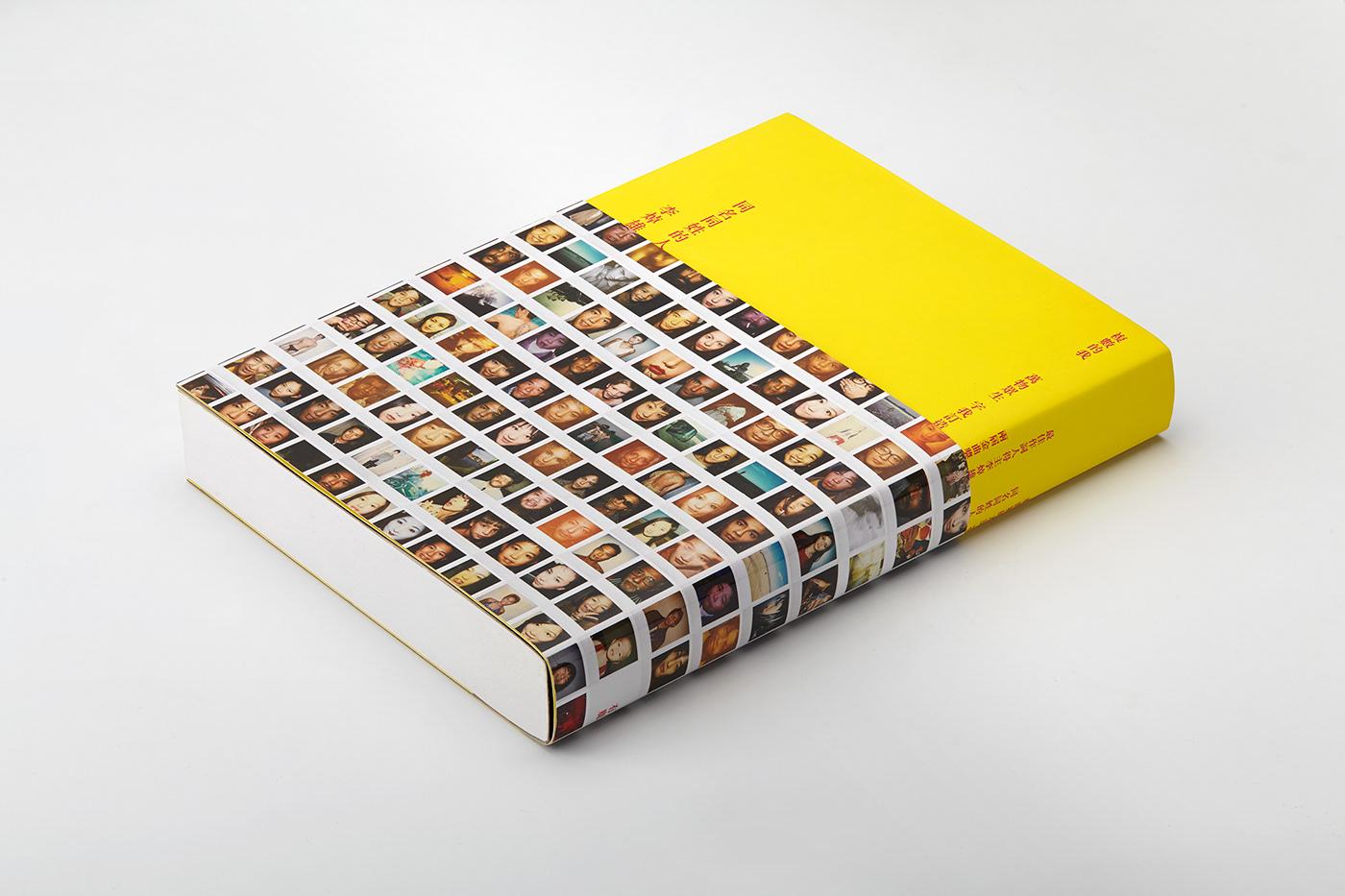 極美的22款封面排版欣賞