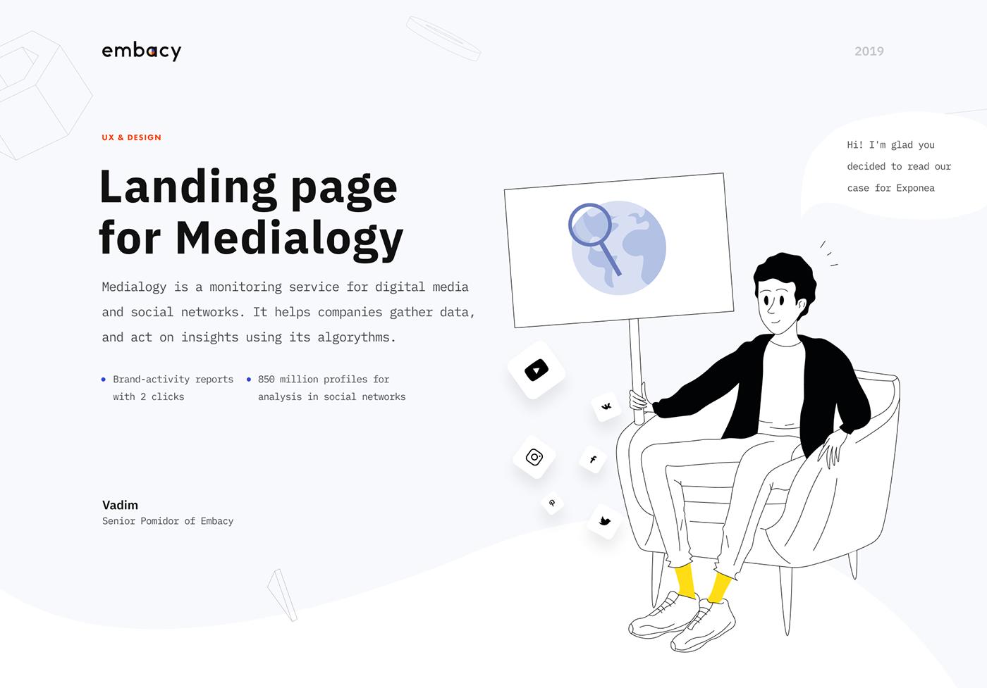 ILLUSTRATION  landing page SAAS marketing   landing маркетинг лендинг иллюстрация