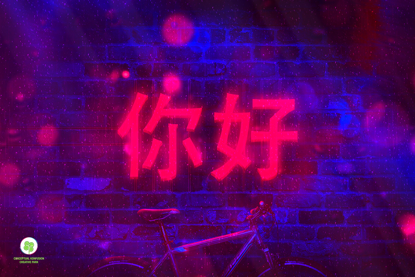 neon mandarin chinese wall Bike view Window rainy day Beautiful weather