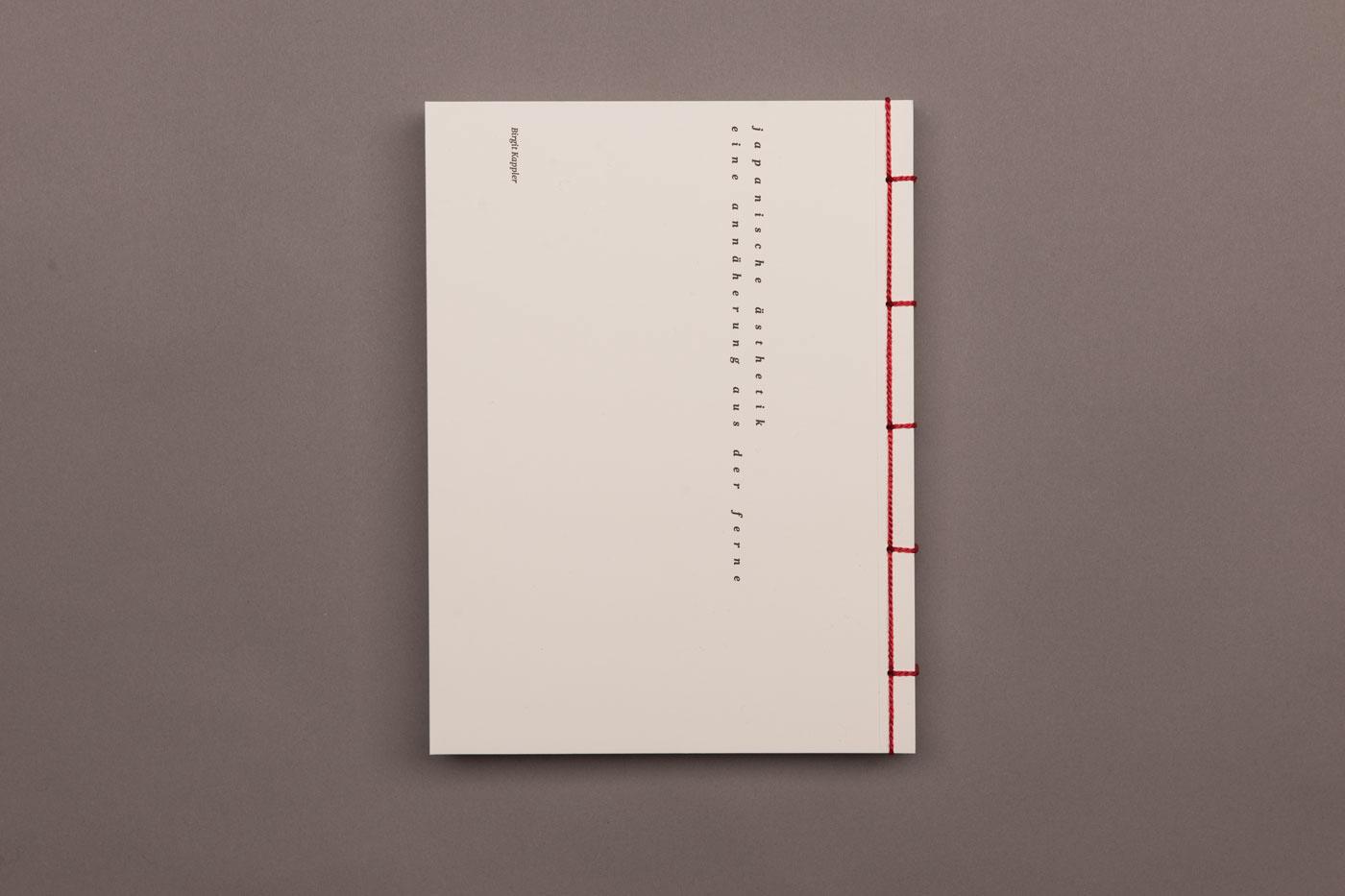細緻的36款設計美學欣賞