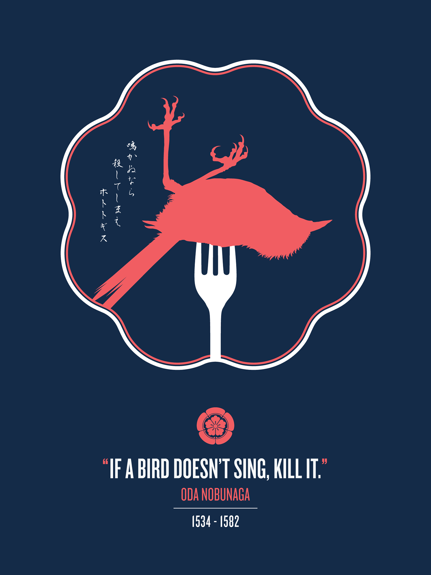 If A Bird Doesnt Sing Series On Behance