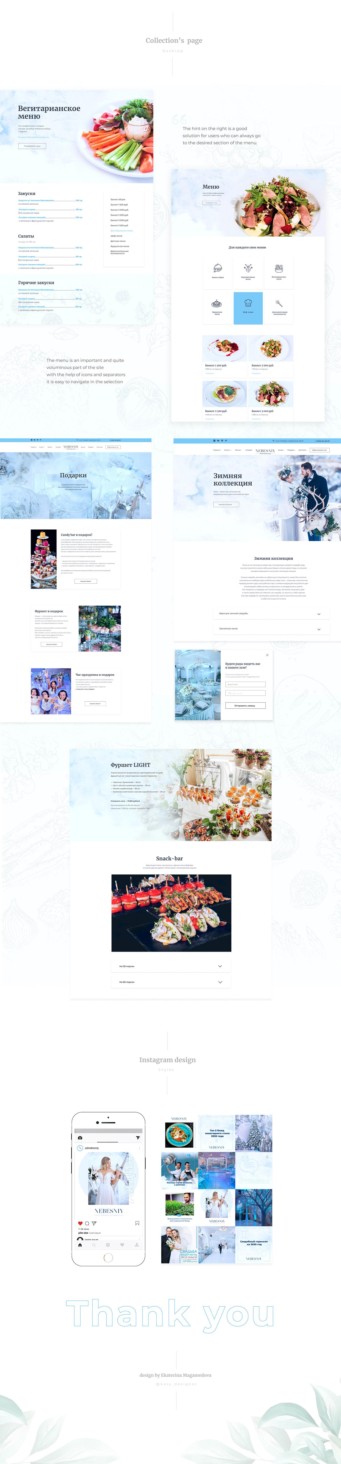 сайт ресторана restaurant wedding menu меню Webdesign UI ux