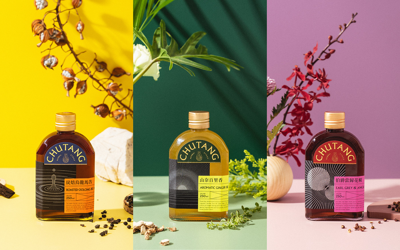 bottle,branding ,Classic,graphic,ILLUSTRATION ,Label,Packaging,sticker,syrup,wine
