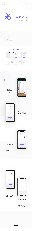 calculator UI ux percentage iphone Interface Experience app appstore