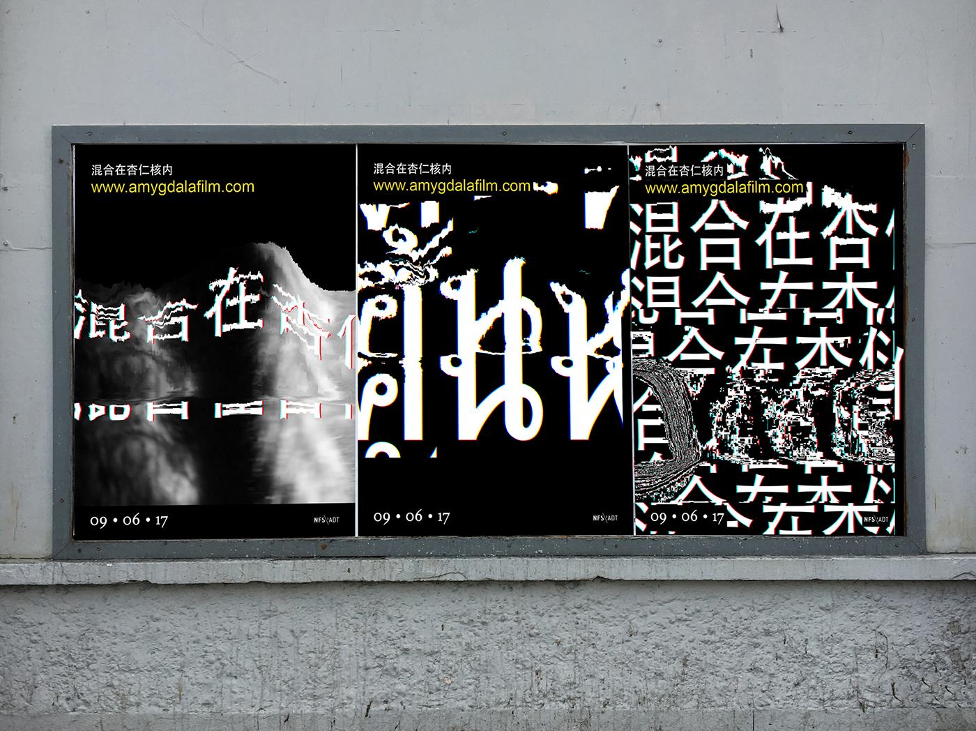 motion graphics  Poster Design Motion poster Packaging typography   title design graphic design  film titles booklet design print