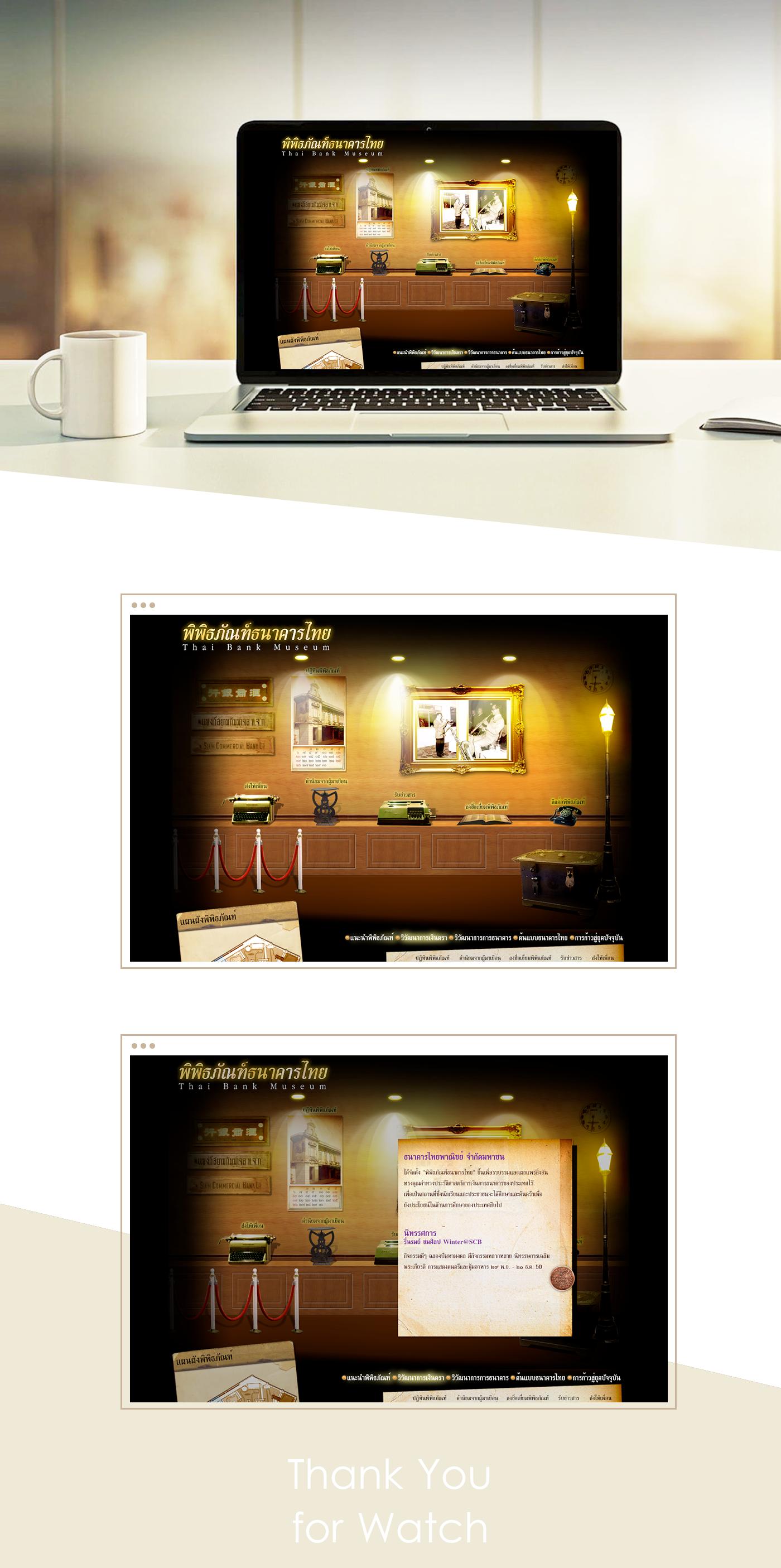 Web Design  graphic design  Museum Design