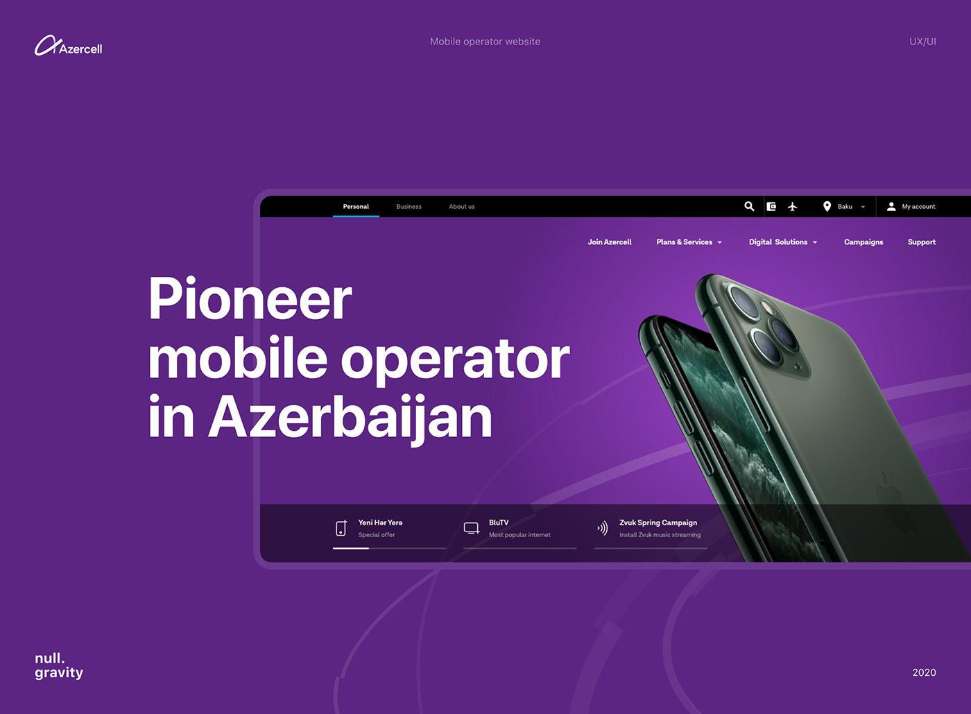 4g 5g carrier operator self-service Telecom UI/UX Web