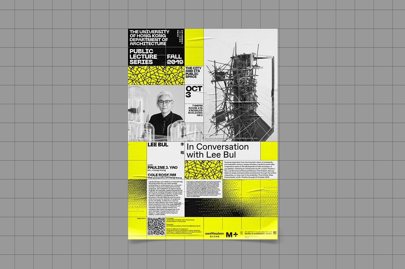 architecture Architecture Poster visual identity event identity graphic design  hku Hong Kong