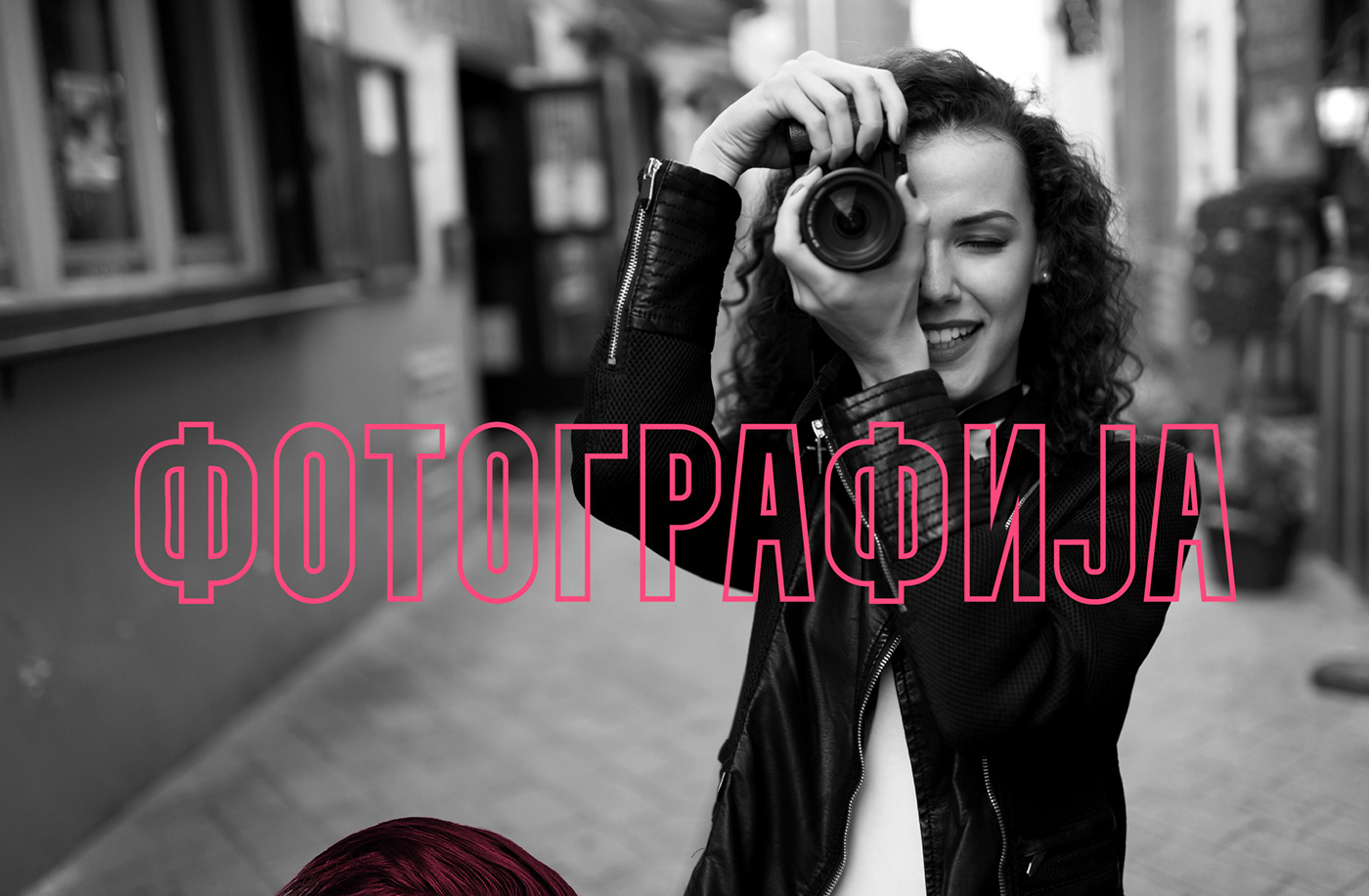 photographer girl with text in bold letters