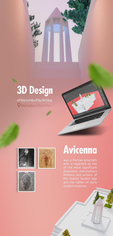 3D,3d design,3D model,armin khorsandipour,hamedan