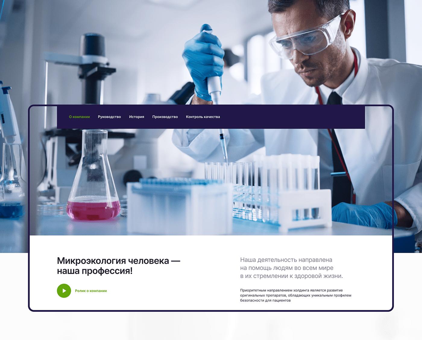 Bacteria company medications medicine Pharmaceutical Pharmaceutical Company UI ux Web
