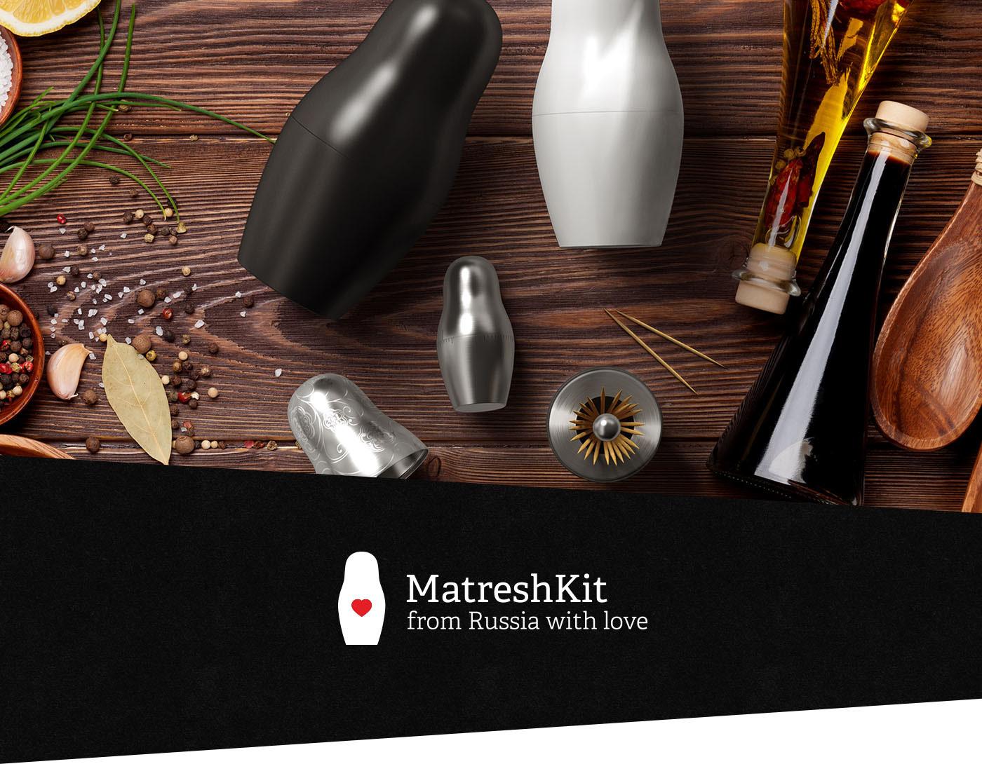 kitchen KITCHENWARE 3D Visualising Salt pepper timer