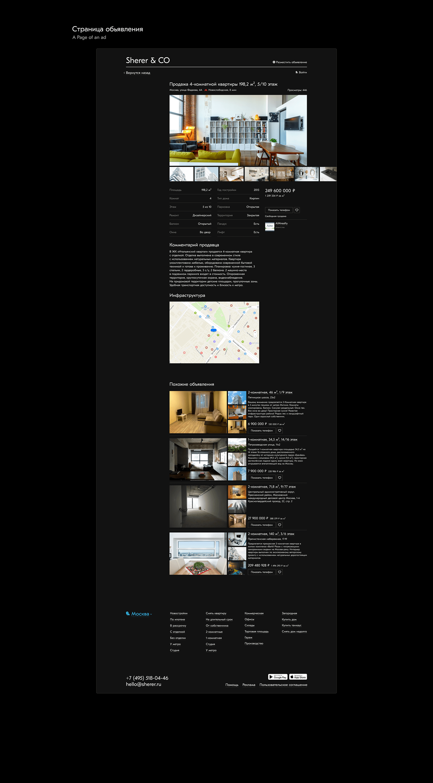 real estate realestate UI ui design UI/UX ux Web Design  Website недвижимость