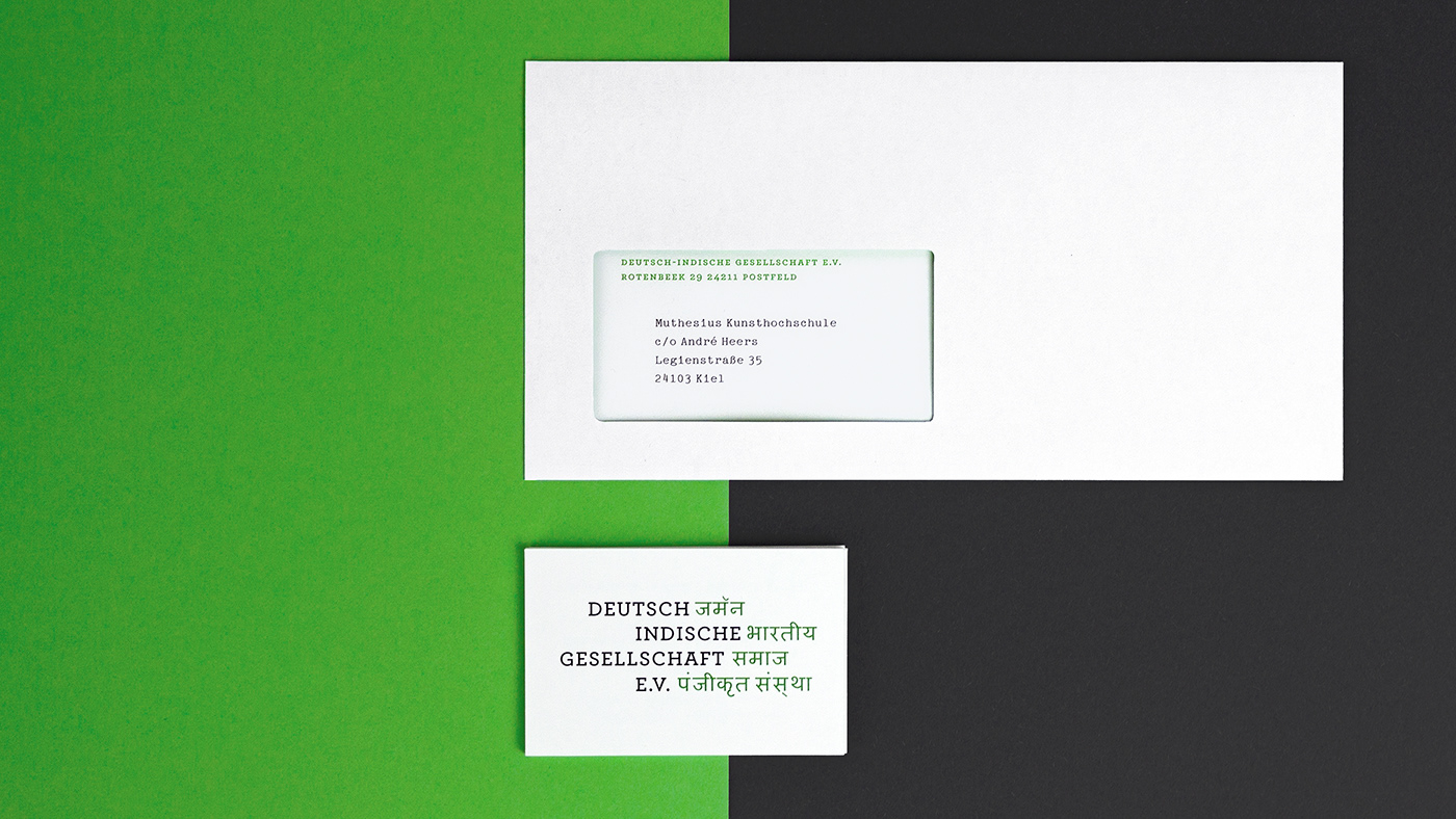 Envelope and Business Card of DIG