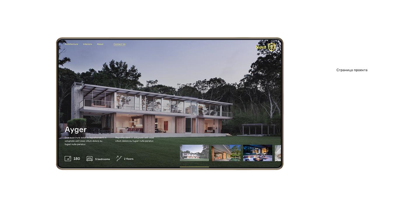 Image may contain: screenshot, house and billboard