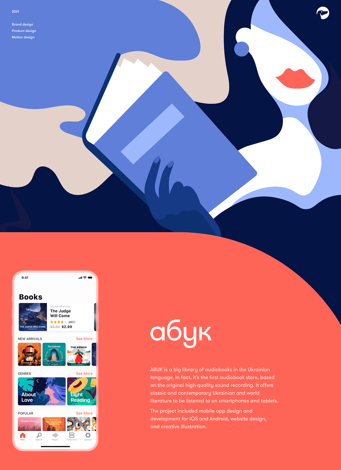 ABUK: Mobile and Web UI/UX Design for Audiobook Store