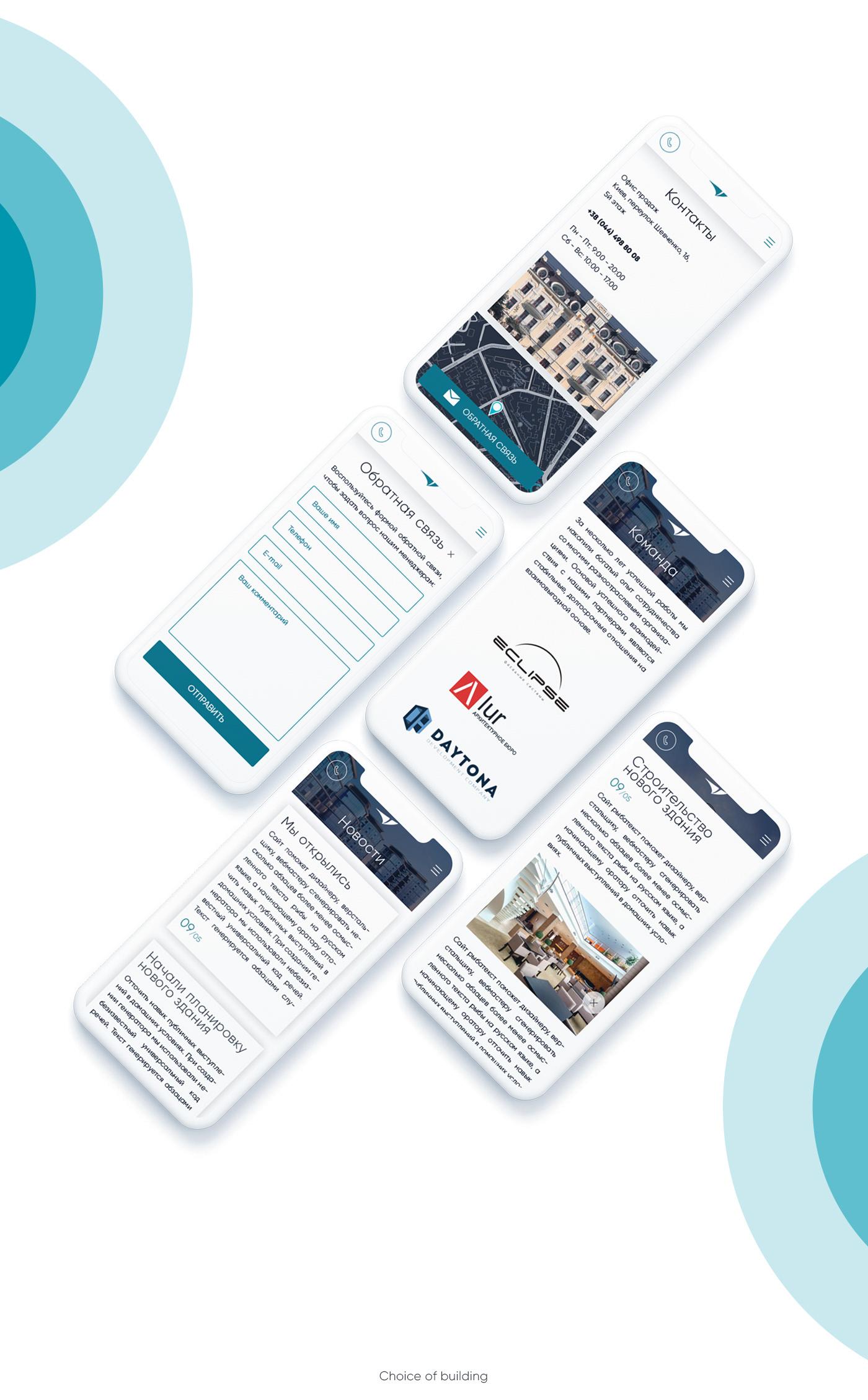 Responsive design Website UI ux mobile building shop free