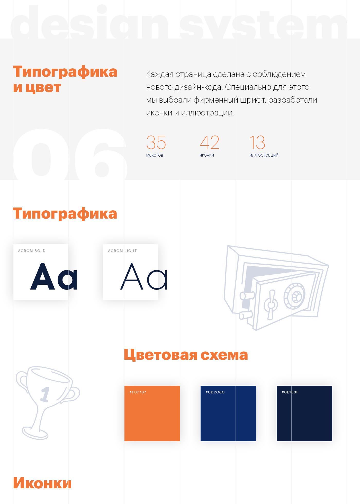 Web design insurance itech animation  UI web-design life