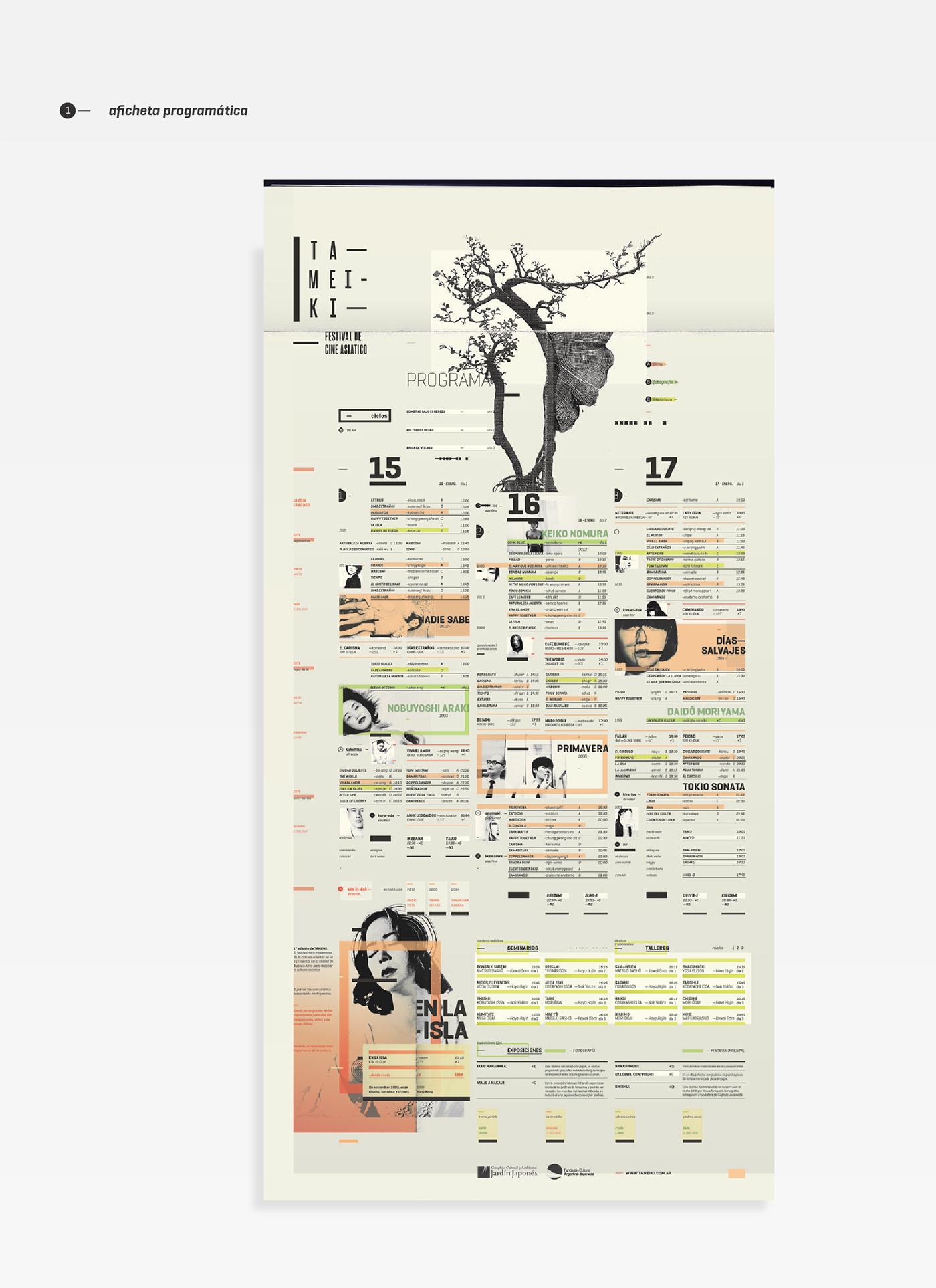 festival cine asiatico asian movie Gabriele fadu identidad sistema afiche triptico brand logo marca identity