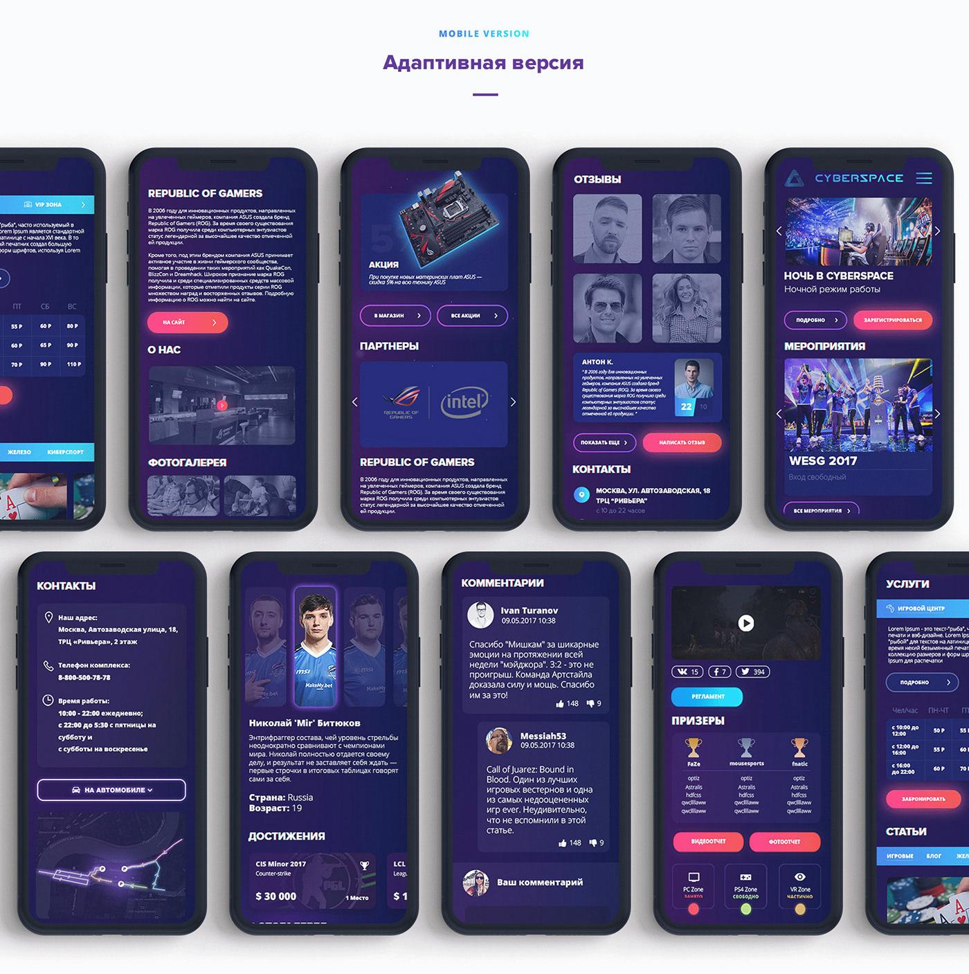 Cyberspace maxseva95 Adaptive UI ux design