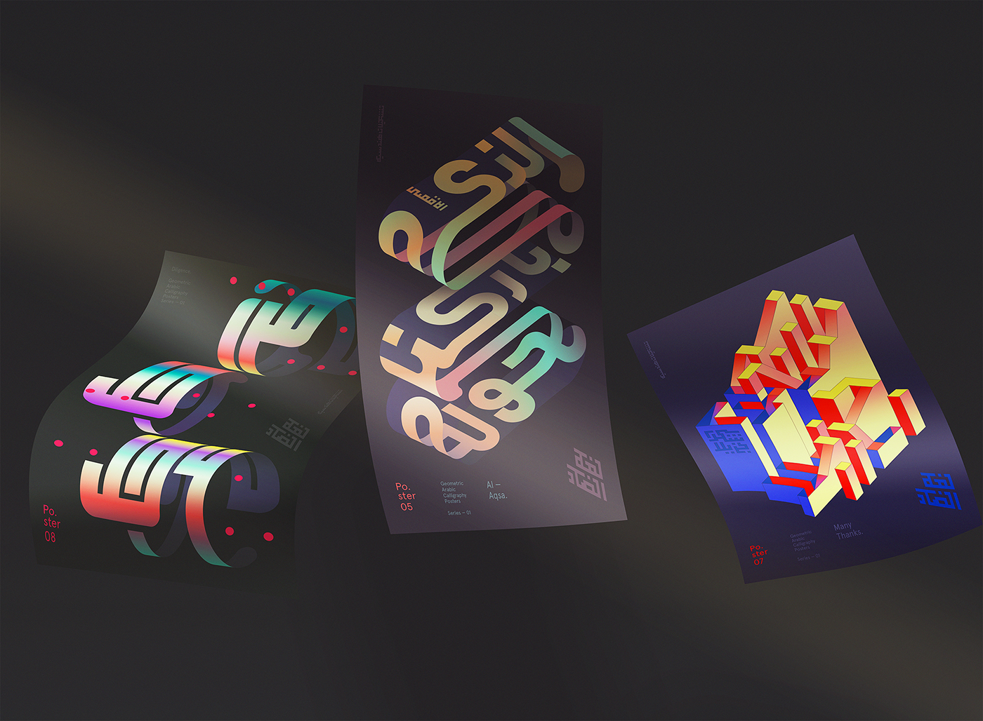 arabic gradient posters poster geometric abstract Calligraphy   colour vibrant 3D