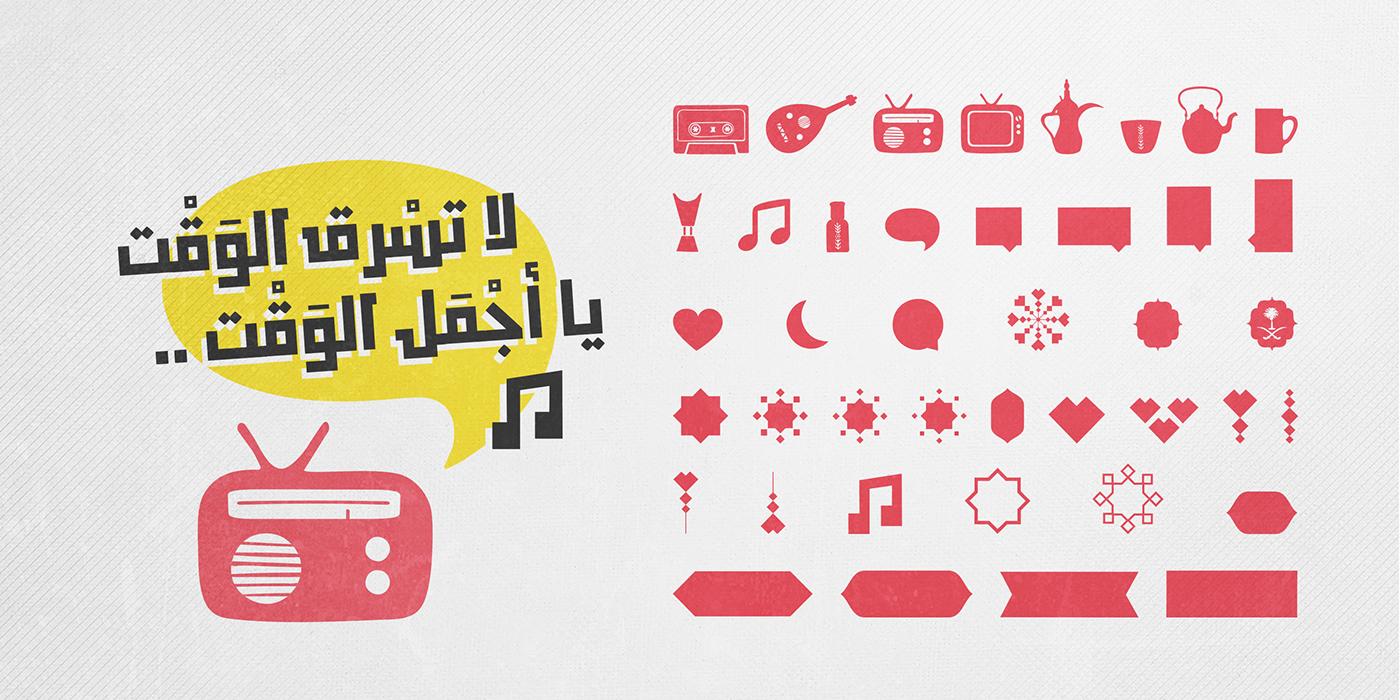 font arabic Typeface type fonts design
