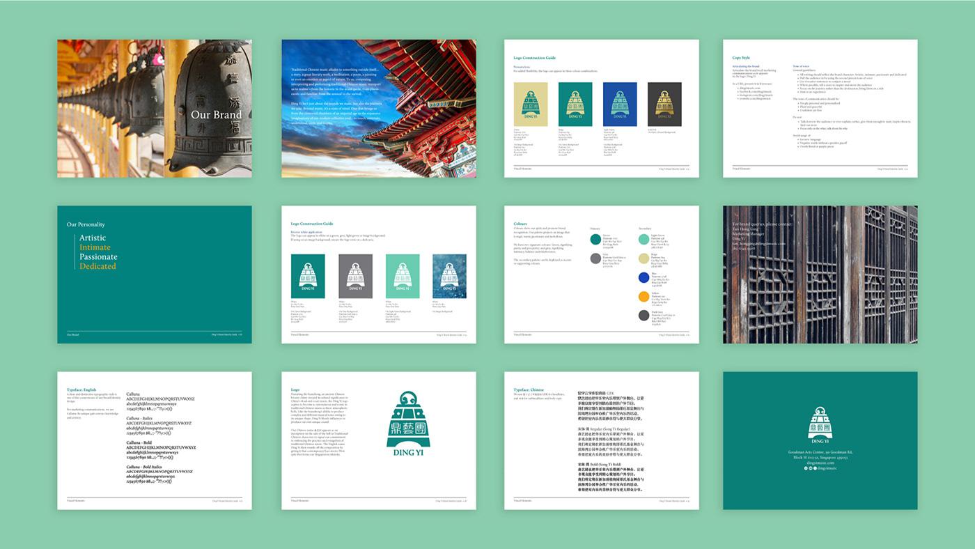 brand brand guidelines brand manual copywriting  culture graphic design  identity logo music print design