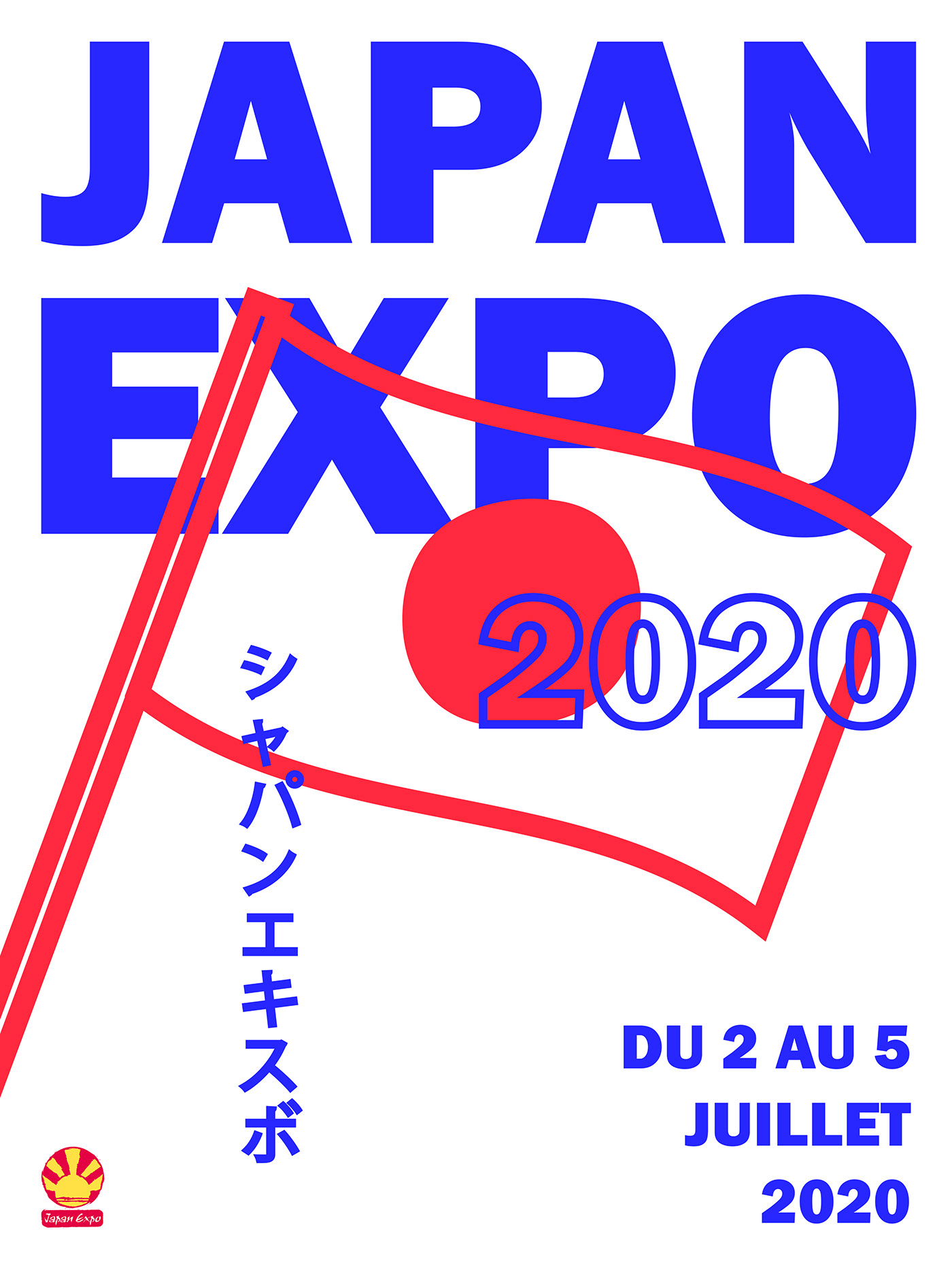 poster affiche japan typography