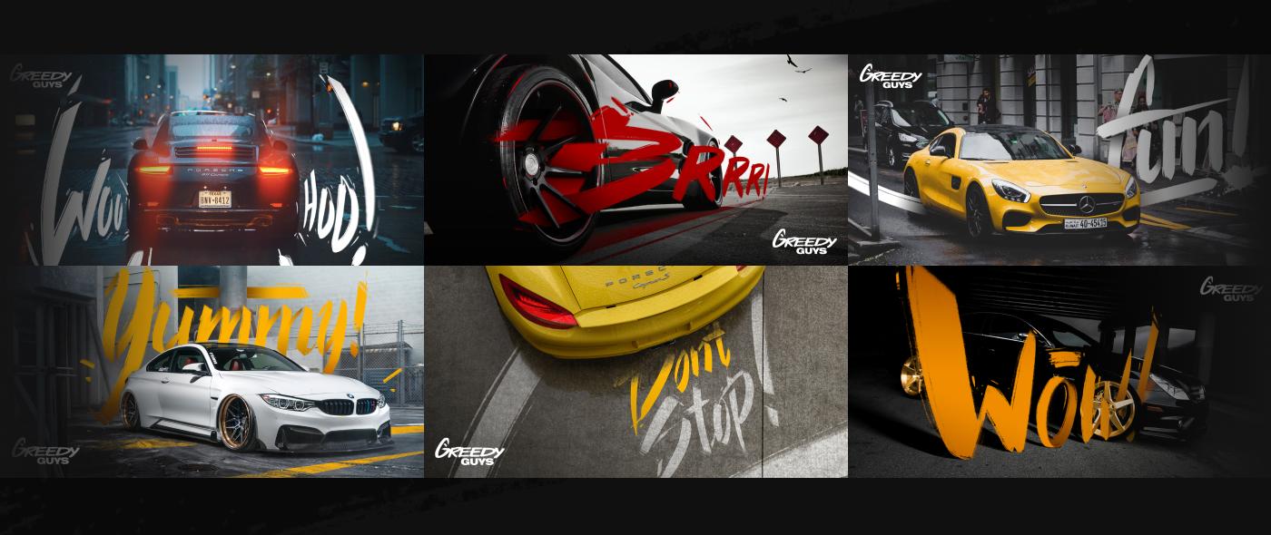 branding  logo Keyvisual lettering ILLUSTRATION  Cars identity communication product design
