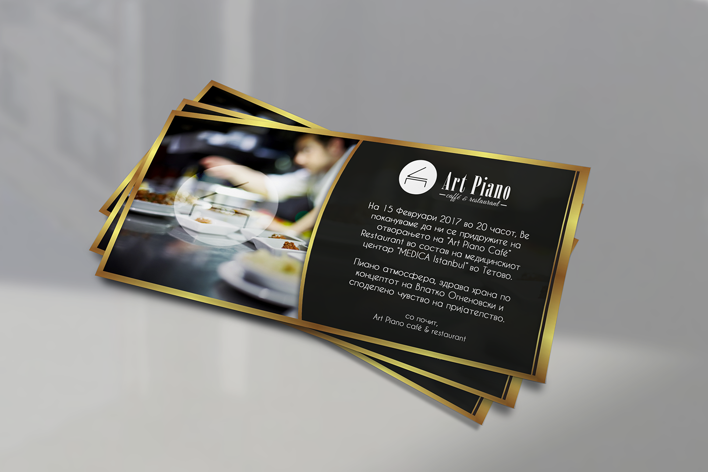 Restaurant opening invitation card on behance art piano caff restaurant opening invitation card macedonian language stopboris Images