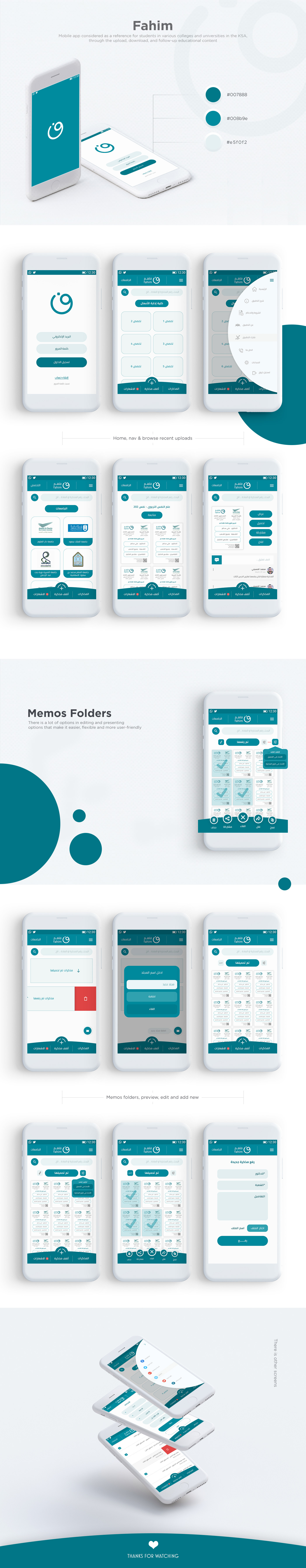 Android App Mobile apps ui ux ui design UX design educational app Education programming  Android Project UI