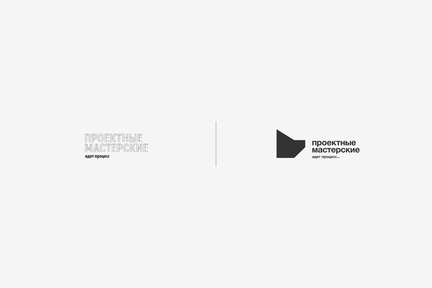 innovation Creativity coworking Form Dynamic Creative Innovations Проектные мастерские BHSAD Project studios YICC