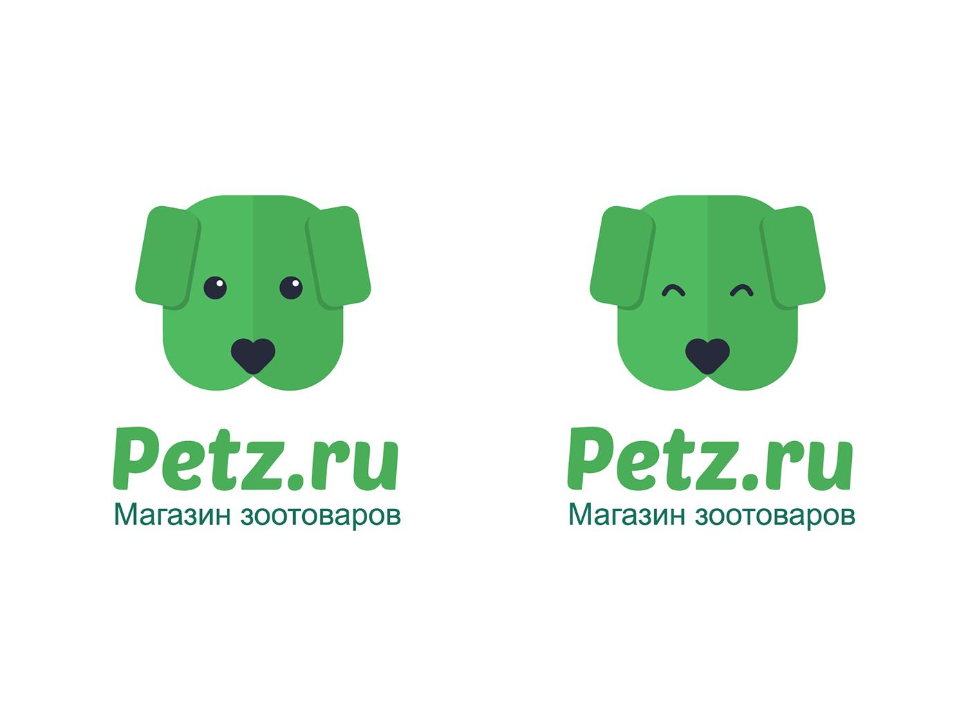 dog cute puppy green logo pets animal логотип вектор собака