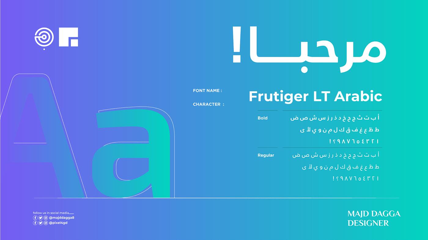 أجمل 80 خط عربي للتحميل مجاناً - TOP 80 Arabic fonts 098ccc83799785.5d6a3e33dee57