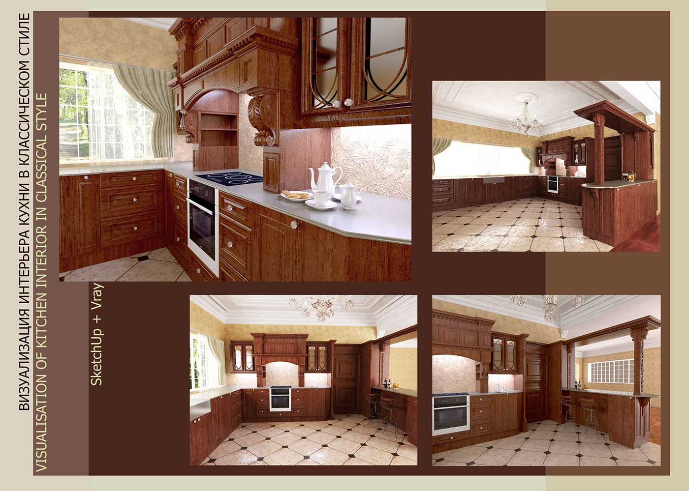 Visualisation of the kitchen sketchup vray on behance for Kitchen designs sketchup